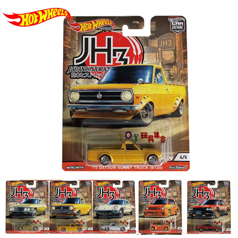 Original Hot Wheels Car Toys for Children Hotwheels Toys Car Model Diecast 1/64 Kids Toys for Boy Limited Edition Japan History