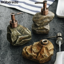Creative Ceramics Vintage Stone Shampoo Bottle Liquid Soap Lotion Dispenser Portable Dispensers Emulsion