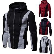 mens Jackets and Coats,streetwear,mens Jacket,mens Coats Jackets,jacket Menmens Coats, Streetwear