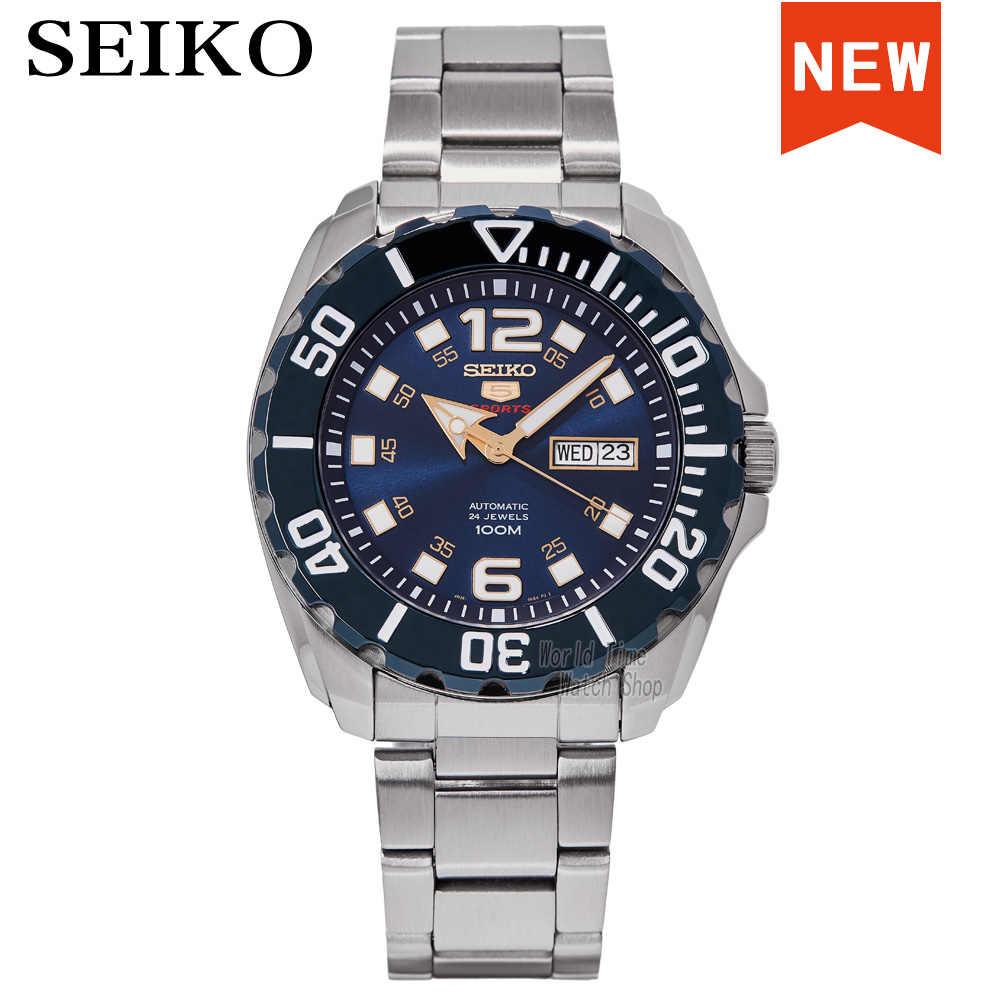 Seiko Watch Men 5 Automatic Watch Top Brand Luxury Waterproof Sport Men Watch Set Mechanical Military Diving Watch Relogio Reloj