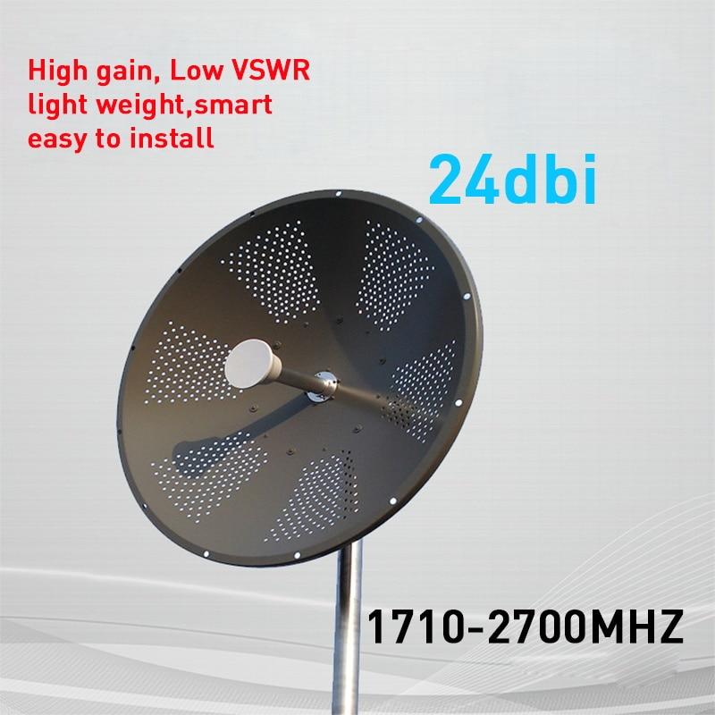 3G/4G/LTE 1710-2700MHz 24dBI High Gain 2x2 MIMO Dish Antenna Mimo Parabolic Antenna Dual Polarization