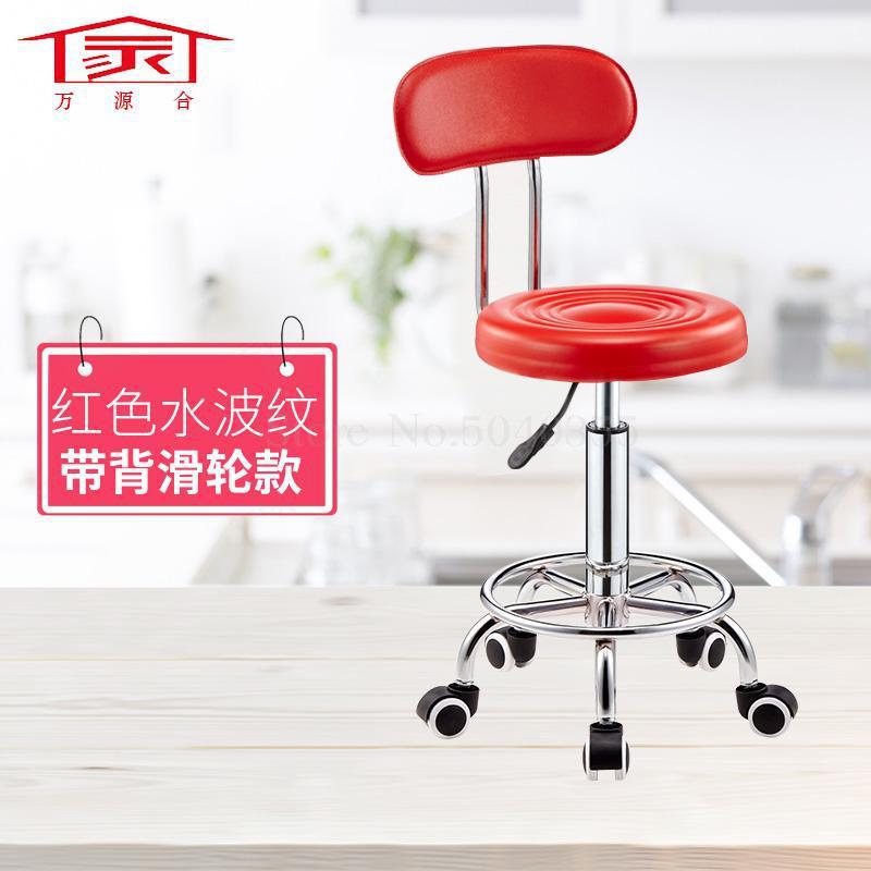 Вращающийся подъемный стул для салона, высокий барный стул, домашний модный креативный красивый круглый стул, вращающийся барный стул - Цвет: Q3