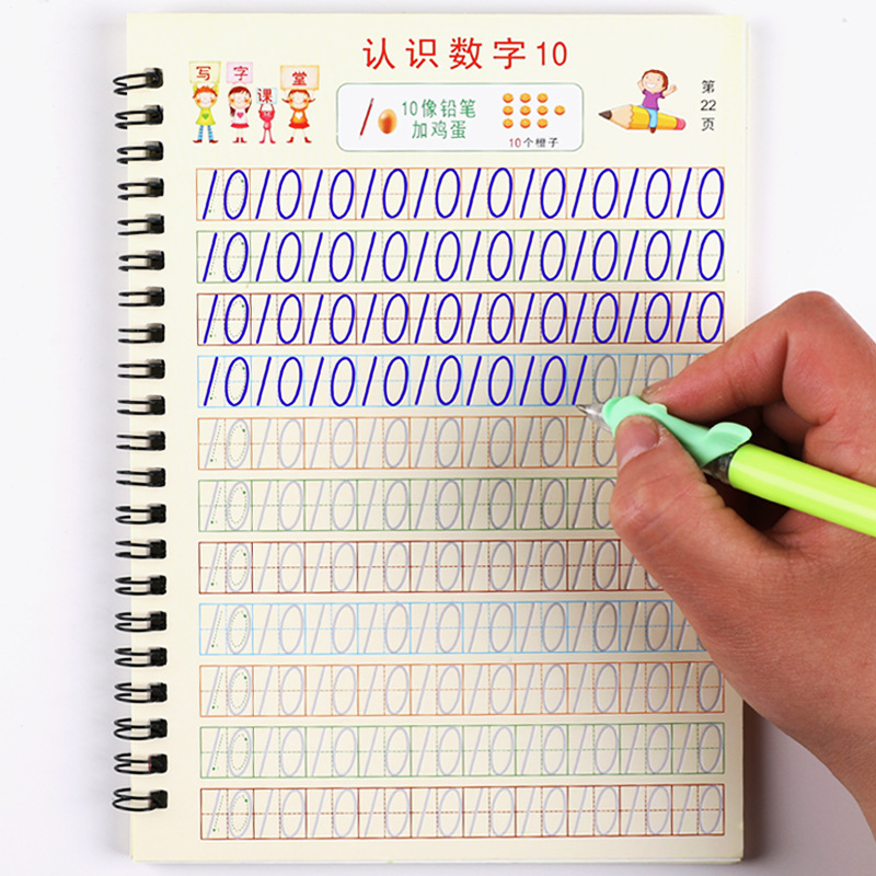 Arabic Numerals Copybook Numbers 0-10 Baby Calligraphy Practice Copybook Math For Children Copywriting Early Childhood Education