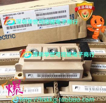 IGBT power module 2MBI300U4H-120 2MBI400U4H-120-50--HSKK