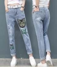 Женские джинсы с вышивкой кошачьей головы повседневные свободные