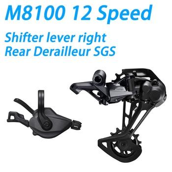 XT M8100 grupo de bicicleta de montaña conjunto de grupo 1x12-velocidad SL + RD M8100 cambio trasero m8100 palanca de cambio