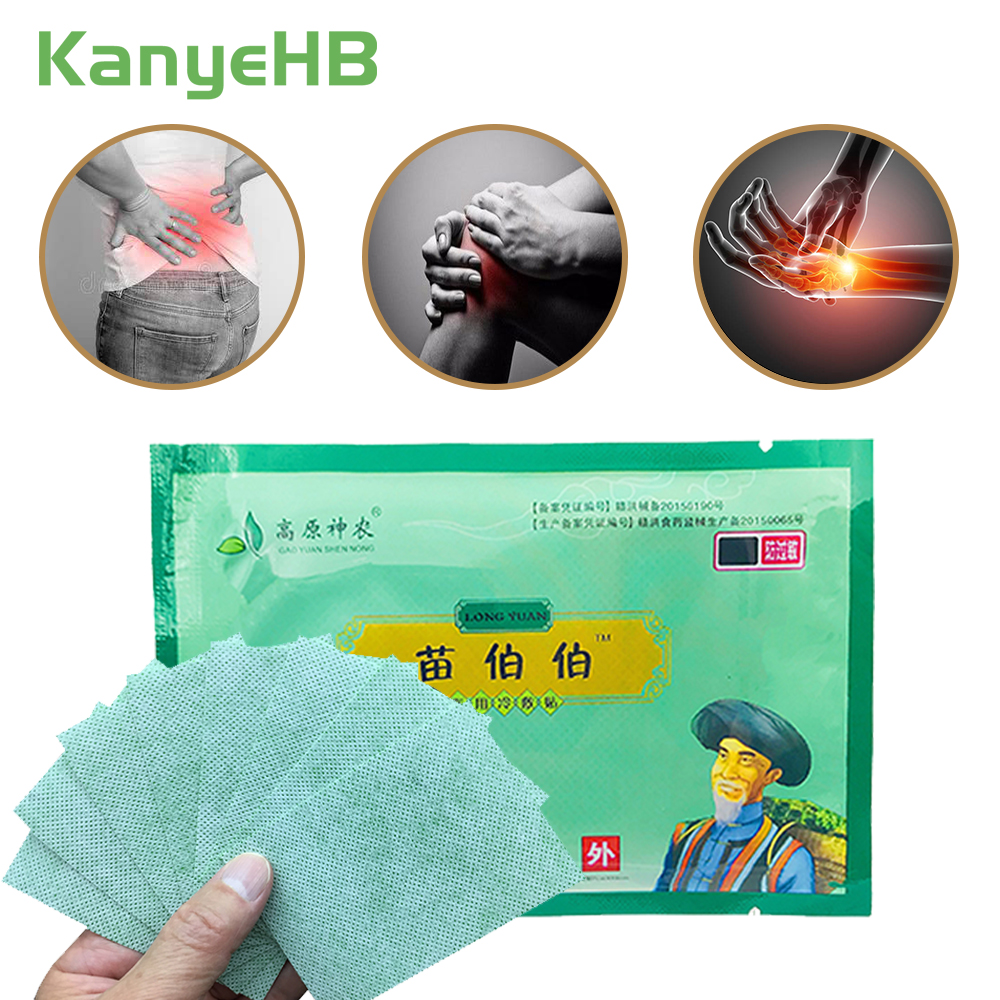 8pcs Body Pain Relief Patch China Traditional Natrual Herbal Self-heating Green Medical Plaster H018
