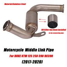 Система отхлопных газов из нержавеющей стали для мотоцикла ktm