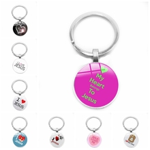 2019 Hot Sale I Love Jesus Keychain Holder Vintage Silver Glass Round Heart Keyring Female Mens Jewelry