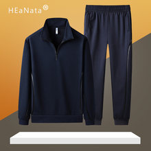 Новый осенний спортивный костюм для мужчин повседневные спортивные