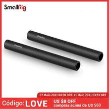Smallrig 15mm haste de fibra de carbono 15cm 6 long longo para 15mm haste de peso leve sistema de apoio dslr câmera rig-1872 (pacote de 2)