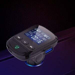 Image 4 - YIBEIKA Aux بلوتوث FM الارسال يدوي للسيارة سيارة عدة MP3 مشغل الصوت مع تهمة سريعة