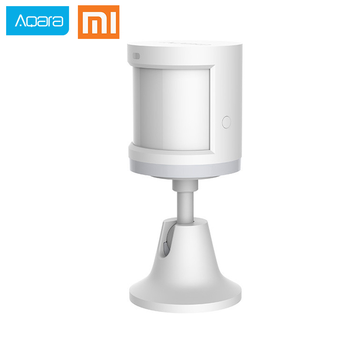 Original Xiaomi Aqara Body Sensor & Light Intensity Sensors ,ZigBee wifi Wireless Work for xiaomi smart home mijia Mi home APP xiaomi mijia 4 in 1 nurse combo bundle smart home multifunction hub gateway wireless switch window door sensor for mi home app