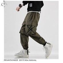 Privathinker ผู้ชาย Casual Army สีเขียวผ้าฝ้าย Cargo กางเกงบุรุษ 2020 ฤดูใบไม้ร่วง Street สไตล์ Joggers ชาย Hip Hop กระเป๋าขนาดใหญ่กางเกง