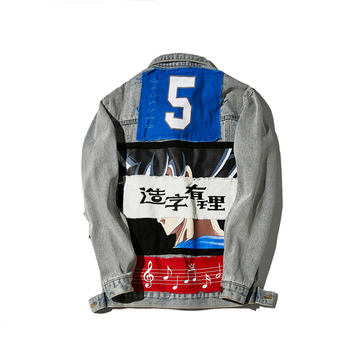 Japanese Retro Trend Brand Men Frayed Hole Denim Jacket Male Embroidered Washed Hip Hop Loose Denim Jackets Coats Streetwear