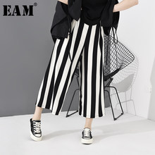 [EAM]-pantalones holgados con cintura alta elástica para mujer, pantalón Pantalón largo de pierna ancha a rayas negras, moda de primavera y otoño 2021, JH363
