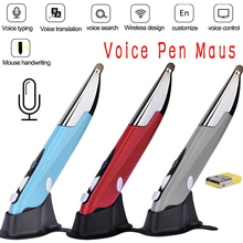 2.4GHz Wireless Mouse Optical USB Voice Pen Mouse Touch Screen Intelligent Mouse For Pad Laptop Drawing Teaching Mouses Class fd v2 intelligent wireless mouse 2 4g white