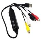 USB Video Audio Capt...