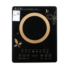 Induction-Cooker Cooktop Hot-Pot Electric Kitchen 220V Heater Oven-Furnace Magnetic
