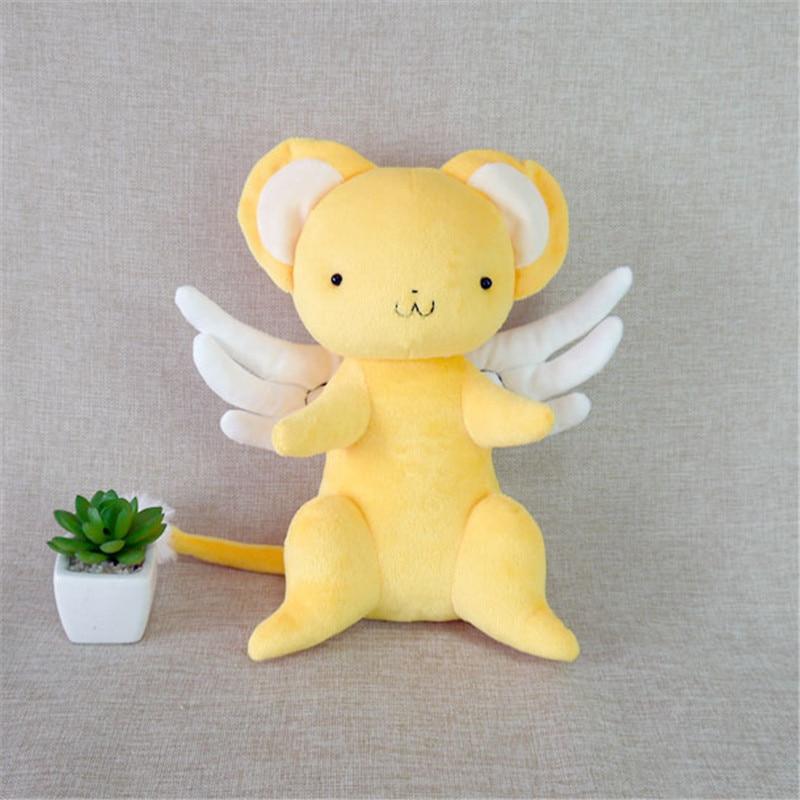 CERBERUS plush toy Anime Card Captor KINOMOTO SAKURA ケルベロス figure toy stuffed pillow 27m for gift