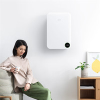 Youpin Smartmi Household Air Purifier Wall mounted Indoor Office Remove Formaldehyde PM2.5 Air Purifier Smart APP Connection