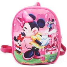 Детский мультяшный милый домашний рюкзак с кошкой для детского сада, милая школьная сумка для маленьких девочек, школьный рюкзак Mochila, подарок, хорошее качество