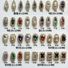 Nail-Art-Decoration Charms Multi-Shapes Korean Nail Manicure-Stone Gems Diamond 100pcs