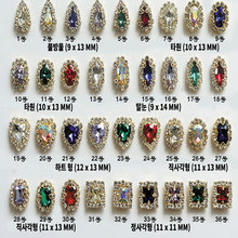 100 шт хрустальные Ретро корейские кулоны для ногтей многогранные
