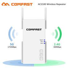 2100 mb/s Gigabit daleki zasięg Extender 802.11ac bezprzewodowy wzmacniacz sygnału WiFi Wi Fi wzmacniacz 2.4G/5Ghz Wi-Fi wzmacniacz router punkt dostępu