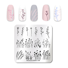 NICOLE DIARY Plants Nail Stamping Plate Ice Cream Image Stamp Templates Floral Nail Art Stencils  Print Tools