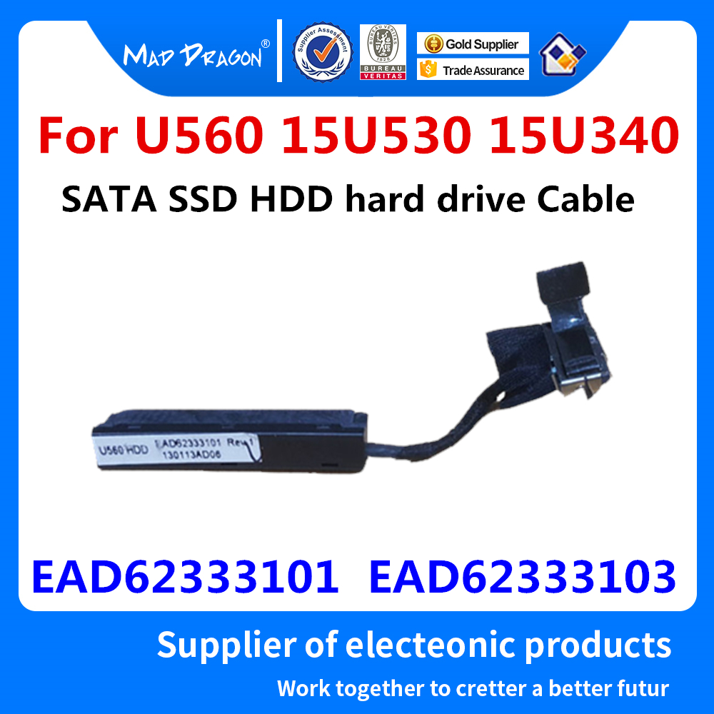 New Original Laptop HDD Cable SATA SSD HDD Hard Drive Cable Connector For LG U560 15U530 15U340 HDD Cable EAD62333101