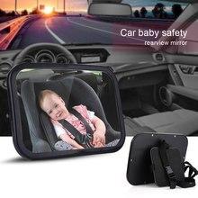 Espejo de seguridad ajustable para coche, asiento trasero con vista fácil, 360 grados, para espacio trasero de bebé, Cuidado infantil para niño con cabeza de bola en el interior