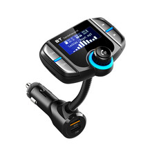 FM Transmitter Fast Charged QC3.0 Dual USB Vehicle U Disk Music Player MP3 Hand-free Bluetooth Call