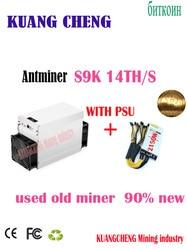 جهاز تعدين مستعمل قديم BTC BCH 7nm Asic AntMiner S9K 14T مع PSU 2150 واط أفضل من BITMAIN S9 S9j Z9 whatsapp sminer M3 M10 في المخزون الشحن