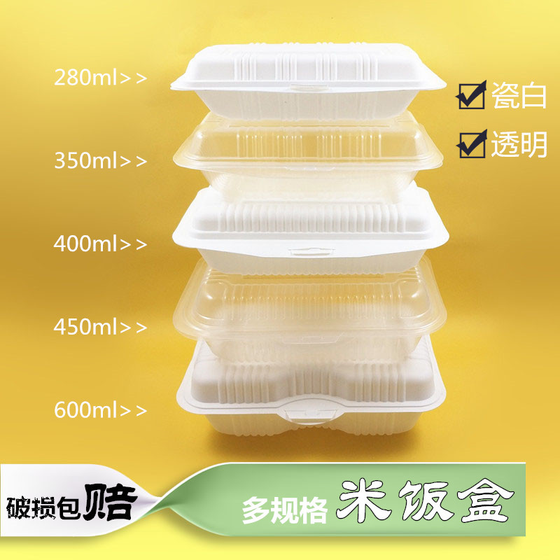 Disposable Lunch Box Rectangular Transparent Plastic Rice Pack Lunch Box Container Disposable Rice Noodles Snack Box Dish Box