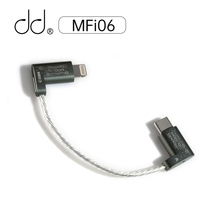 DD ddHiFi MFi06 Lightning to USB TypeC Data Cable to Connect iOS devices with USB-C Audio Devices