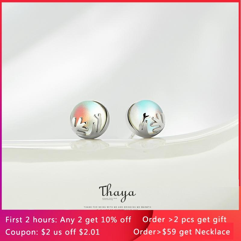 Thaya 925 Silver Aurora Forest Earring Earrings Original Design Jewelry for Women Elegant Gift