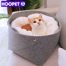 HOOPET Cat Basket Pet Dog Bed for Warm Dogs Houses Cats Pets Products House Puppy Soft Comfortable