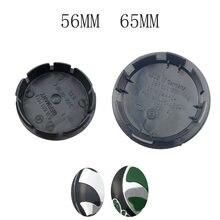 4 pçs 56mm 65mm carro roda centro hub tampas abs auto aro capa para skoda octavia fabia excelente preço 5ja601151