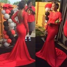 Элегантное красное выпускное платье русалки в африканском стиле
