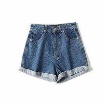 vintage washed roll up mom denim shorts pants RK