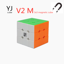 Yj V2M yulong v2 M 3x3x3 manyetik sihirli küp 3x3 mıknatıslar küp pürüzsüz bulmaca hızlı küpleri YJ 2 M 3x3 Cobo Magico eğitici oyuncaklar Yj V2M yulong v2 M 3x3x3 magnetic magic cube