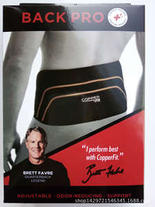 TV New Style Copper Fit Back Pro Belt Body-hugging Belly Band