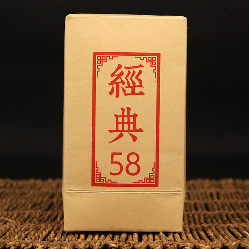 2019 Yunnan Black Tea Feng Qing