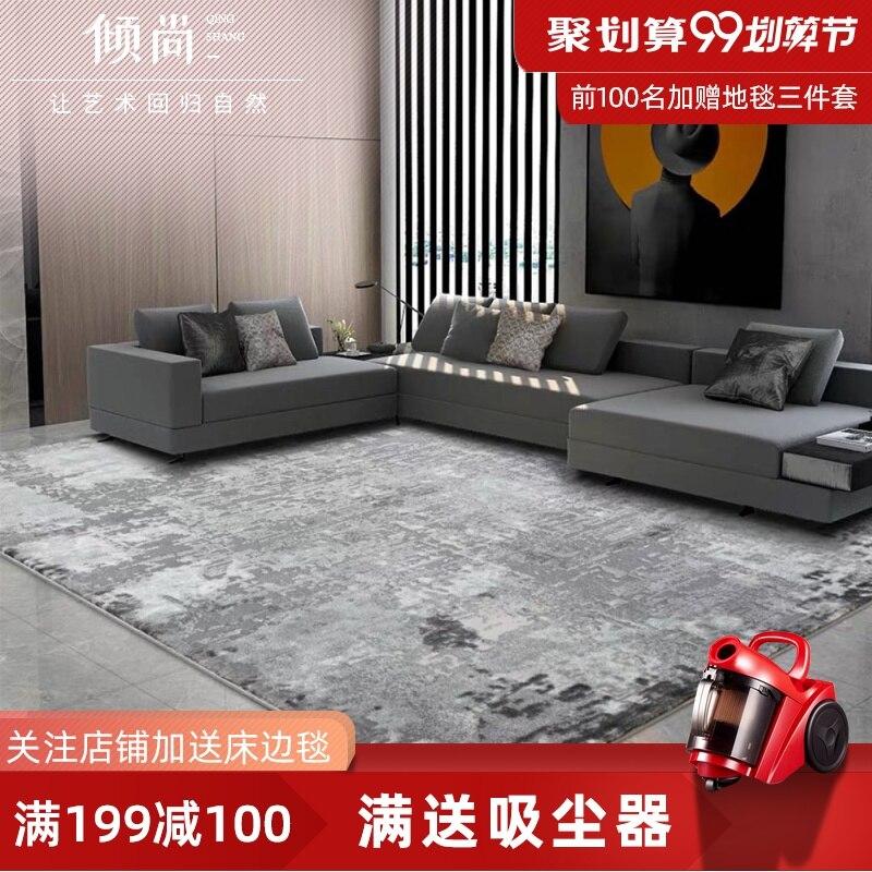 Importé salon tapis chambre pleine de moderne Simple gris nordique Ins vent canapé thé Table tapis lumière de luxe