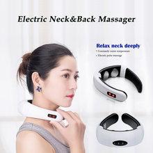 Электрический аппарат для массажа шеи спины плеч 6 режимов