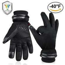 Мужские Водонепроницаемые зимние перчатки OZERO, ветрозащитные теплые перчатки с пальцами для сенсорного экрана в холодную погоду для вожден...