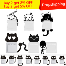 Creative Cartoon DIY Funny Cute Cat Dog Switch Stickers Wall for kids rooms Bedroom Parlor Decoration home decor