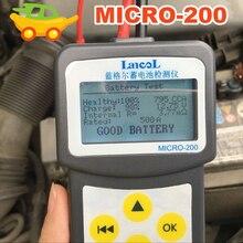 Многоязычная версия, MICRO-200, автомобильный аккумулятор, цифровой анализатор CCA, автомобильный аккумулятор, тестер, 12 В, диагностический инструмент