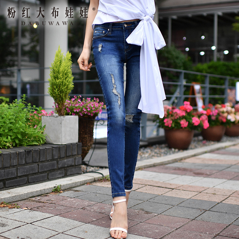 Dabuwawa Frayed Hole Blue Jeans Women Bottom Streetwear Zipper Ripped Pencil Jeans Pants Trousers Loose Female Denim D17CLJ003